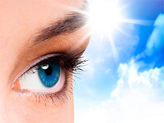 Мощнейшая практика восстановления зрения
