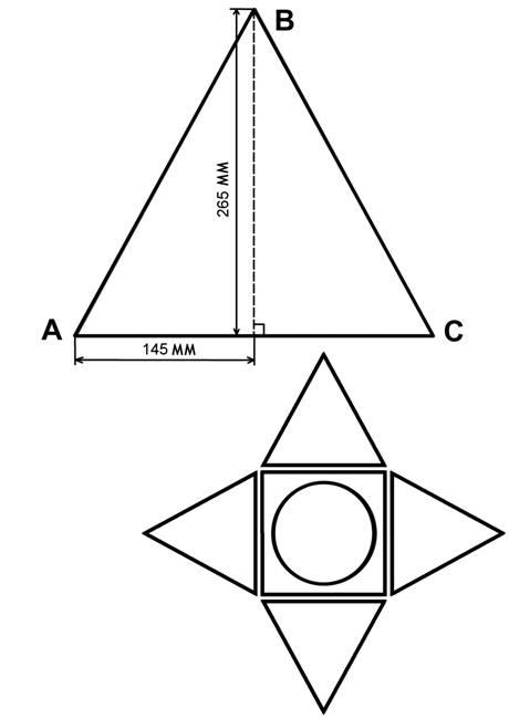 изготовить пирамиду